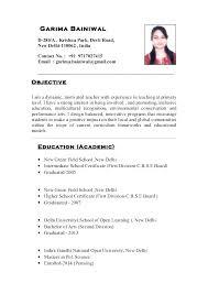 Nursery Teacher Resume Primary School Sample Template