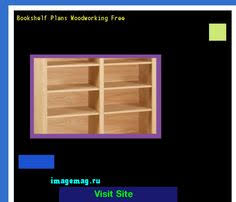 woodworking shelf plans free 163839 the best image search