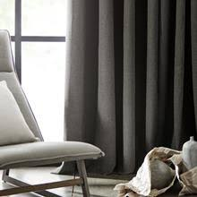 Light Grey Curtains Canada by Blackout Curtains Ideal For The Bedroom Window Coverings