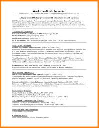 Good High School Internship Resume Template For Free Exa Sample With No Experience Example Objective College