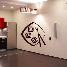 Japanese Food Cafe Wall ART Decal Stickers Transfers