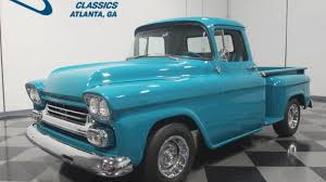 Chevy Truck Trader | Upcoming Cars 2020 File1984 Ford Trader 2door Truck 260104jpg Wikimedia Commons Tow Truck All New Car Release Date 2019 20 Cheap Free Find Deals On Line At Pickup Toyota Hilux Thames Free Commercial Clipart Used Dealership Fredericksburg Va Sullivan Auto Trading Autotempestcom The Best Search Fseries Enterprise Sales Cars Trucks Suvs Certified 2018 M5 Bmw Review V10 West Coast Inc Pinellas Park Fl Online Amazing Wallpapers