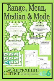 mode median and range range median mode the curriculum corner 4 5 6