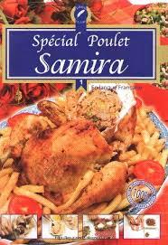 cuisine samira gratuit la cuisine algérienne samira special poulet