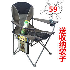 Category:Outdoor Furniture,productName:Clearance Beach Chair Fold ... Beach Louing Stock Photo Image Of Chair Sandy Stress 56285448 Fishing From A Lounge Chair Youtube Matrix Deluxe Accessory Vulcanlirik Camping Fniture Sports Outdoors Yac Outdoor Wood Folding Leisure Beech Self Portable Folding Horse Shop Handmade Oversized Reclaimed Boat Marlin With Quote Fish On Wooden Etsy Garden Loungers Silla Metal Foldable Ultimate Adjustable Recliner Usa