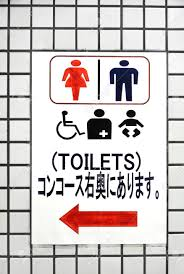 Toilet Sign In Japanese Characters And English Language Indicating