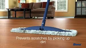 Best Dust Mop For Hardwood Floors by How To Dust Hardwood Floors With Bona Youtube