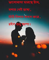 Happy New Year Love SMS GF BF New Year Wishes For Lover