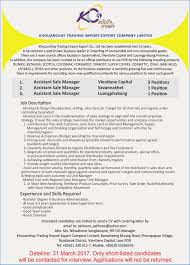 Top Twelve Restaurant General Manager Job Resume {Kwalai} 910 Restaurant Manager Resume Fine Ding Sxtracom Guide To Resume Template Restaurant Manager Free Templates 1314 General Samples Malleckdesigncom Store Sample Pdf New 1112 District Sample Tablhreetencom Best Example Livecareer Objective Samples For Supply Assistant Rumes General Bar Update Yours 2019 Leading Professional Cover Letter Examples In Hotel And Management