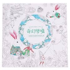 Hengsong Books Price In Malaysia Best Lazada Secret Garden Coloring Book