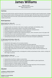Resume Sample Format Pdf Philippines Valid Resume Template ... Teacher Resume Samples Writing Guide Genius Basic Resume Writing Hudsonhsme Software Engineer 3 Format Pinterest Examples How To Write A 2019 Beginners Novorsum To A For College Students Math Simple Part Time Jobs Filename Sample Inspiring Ideas Job Examples 7 Example Of Simple For Job Inta Cf Ob Application Summary Format Download Free