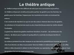 le théâtre de l antiquité à nos jours les trois formes de théâtre