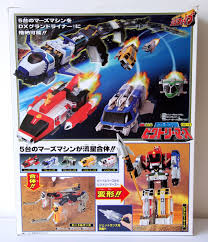 Power Rangers Lightspeed Megazord GoGoFive DX Victory Mars Bandai ... Luxul 5port Mini Fast Hernet Switch Xvsf5 Audio Visual Voip Network Diagram Old House Timer Relay Wiring Schematic Signal Top Ciderations For Choosing A Sip Provider Part 1 Michael Boggess Cissp Cisa Professional Profile Web Filter Module Settings General Lightspeed Systems Buy Logitech G903 Wireless Optical Gaming Mouse Cordless Black 910 4 Instore Retail Analytics Tools Welcome To Voice Voip Your Business 100 Power Rangers Megazord Gofive Dx Victory Mars Bandai Youtube G613 Mechanical Keyboard 920