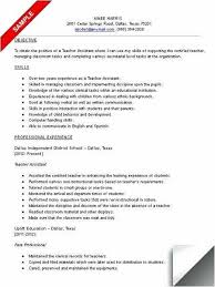 Special Education Paraprofessional Resume Sample Awesome