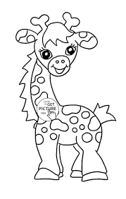 Free Coloring Pages Animals For Adults Of And Their Babies Hard Animal Kids Full Size