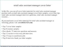 Sample Resume For Jewelry Sales Associate Elegant 15 Free Example Cover Letter Position
