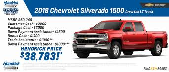Hendrick Chevrolet Shawnee Mission | Chevy Dealership Near Kansas City Truck Works South Kansas City Automotive Jeep Accsories Xtreme Auto Custom In Canton Mabank Tx Burnett Trailers Trucks Container Sales Solomon Ks Running Boards Brush Guards Mud Flaps Luverne Lifted New Chevrolet For Sale In Merriam Home Stuff Wichita Productscustomization Chux Trux Citys Car And Accessory Experts