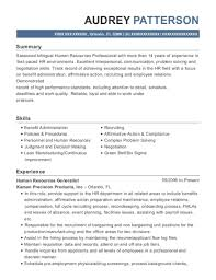 View Resume Human Resources Generalist