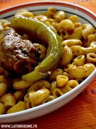 pate a la tunisienne pâtes tunisiennes au poulet fermier maqrouna be djej el3arbi
