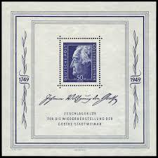 Deutsches Reich Mi Nr 307 Gestempelt Mit Fotoattest Inflararität