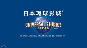 Halloween Date 2014 Nz by Universal Studios Japan Express Pass Halloween Horror Night Osaka