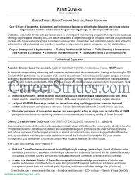 Sample Resume For Islamic Teacher Unique Private School Administration Free Letter Templates