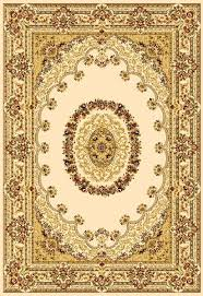 Islamic Carpets Designs