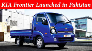 KIA Frontier Pickup In Pakistan | Price | Specification - YouTube