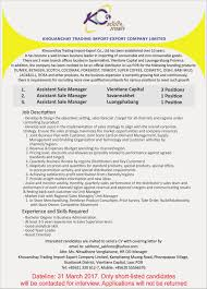 Resume Sample General Manager Valid Restaurant General Manager ... Restaurant And Catering Resume Sample Example Template Cv Samples Sver Valid Waitress Skills Luxury Full Guide 12 Pdf Examples 2019 Sales Representative New Basic Waiter Complete 20 Event Planner Contract Fresh Best Of For Store Manager Assistant Email Marketing Bar Attendant S How To Write A Perfect Food Service Included