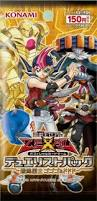 Yuma Tsukumo Deck Manga by Duelist Pack Yuma 2 Gogogo U0026 Dododo Yu Gi Oh Fandom Powered