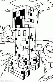 Puzzle Party Pvz Search Result 64 Cliparts For Puzzle Party Pvz