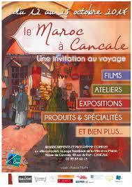 creperie du port cancale conférence l artiste nomade cancale 16 10 2017 14h15