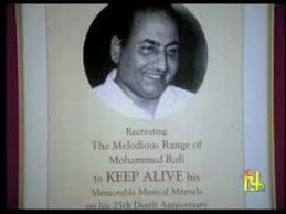 Biography A Tribute To Mohammed Rafi 30th Death Anniversary