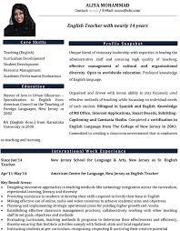 English Teacher CV Format Resume Sample And Template Curriculum Vitae For Teachers