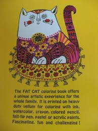 Troubador Fat Cat 1967 2