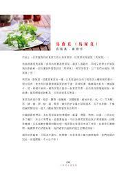 autorisation de domiciliation de si鑒e social si鑒e social kiabi 100 images herb science archive 植物性有機