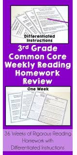 Mcgraw Hill Connect Desk Copy Request by Best 25 3rd Grade Homework Ideas On Pinterest Third Grade