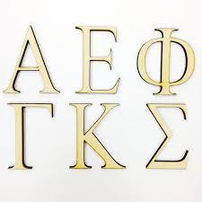 Best 25 Wooden greek letters ideas on Pinterest