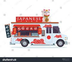 100 Japanese Truck Modern Delicious Commercial Food Vehicle Stock Vector Royalty