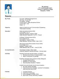 Resume Samples No Experience High School Student Valid