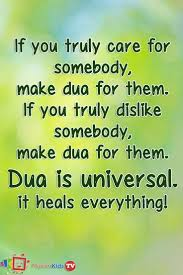 Dua For Entering Bathroom by 32 Best Dua To Memorise Images On Pinterest Islamic Quotes