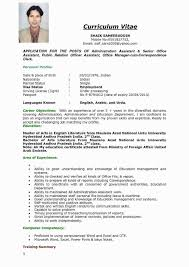 Resume Sample Of Administrative Assistant Best For Clerical Luxury Doc