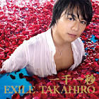 TAKAHIRO (歌手)