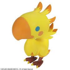 Final Fantasy Theatrhythm Curtain Call Best Characters by Theatrhythm Chocobo Png Final Fantasy And Concept Art