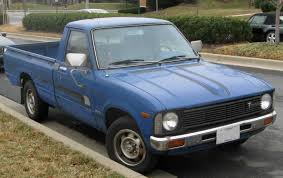 100 Toyota Truck Wiki Pickup Information And Photos MOMENTcar