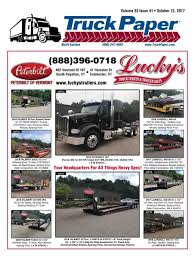 Truck Paper Tohatruck Hollistonnewcomersclub Two Hurt In Headon Crash News Milford Daily Ma 1970 Ford 600 Jackson Mn 116720632 Cmialucktradercom Holliston Mapionet 1980 Chevrolet Ck 10 For Sale Classiccarscom Cc1080277 Used Car Truck Van Suvs Dealer Classic Auto Sales 20 Cc1080278 Stations And Apparatus Car Dealer Medway Ashland Hopkinton Fleet Services Kings Of Pssure Worcester 2005 F750 Dump Trucks For On Buyllsearch Fringham Dealership