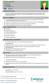 Naukri Com Free Resume Search Examples Naukri Free Resume Search ... Eliminate Your Fears And Realty Executives Mi Invoice And Resume Download Search New How To Find Templates In Word Free Collection 50 2019 Professional Inspirational Rumes For India Atclgrain 10 Ideas Database Template For Employers Digitalprotscom Sites Find Rumes Online With Internet Software Job Seeker Sample Elegant Cover Letter Praneeth Patlola Gigumes Free Resume Search 18 Examples Students First With Every Indeed Seekers