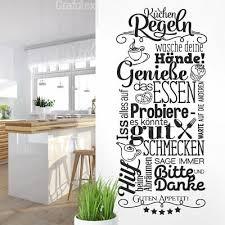 wandtattoo küchenregeln esszimmer sprüche wand sticker