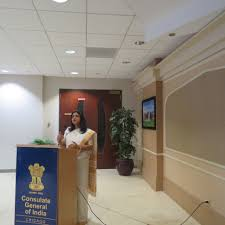 French Montana Marble Floors Instrumental by Press Release Consulate General Of India Chicago