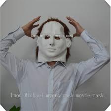 Halloween Resurrection Maske by Michael Myers Latex Mask Michael Myers Latex Mask Suppliers And